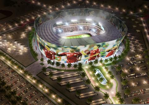 Stadium, Al Rayyan
