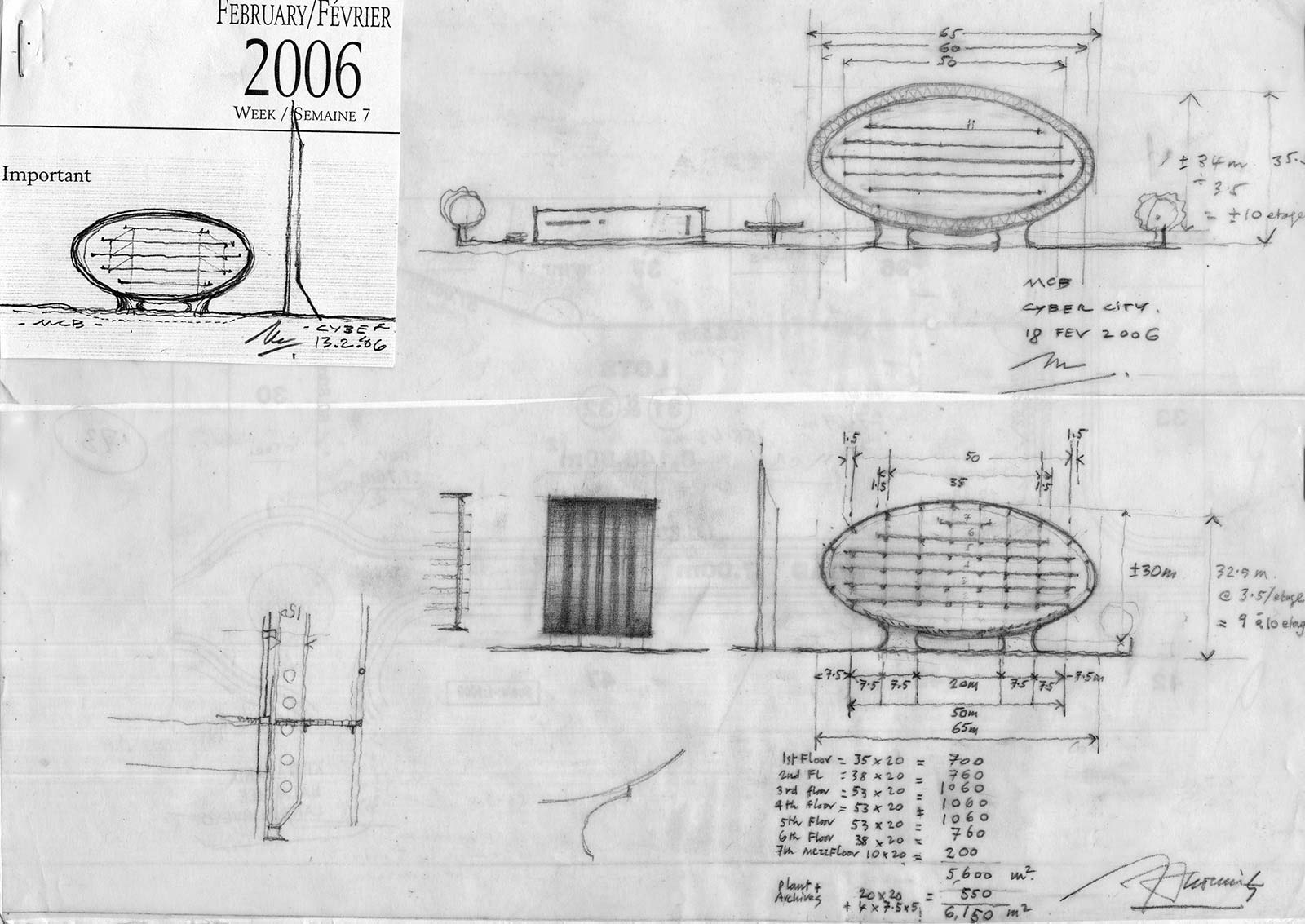 the-mauritius-commercial-bank-ebene-jean-francois-koenig-sketches