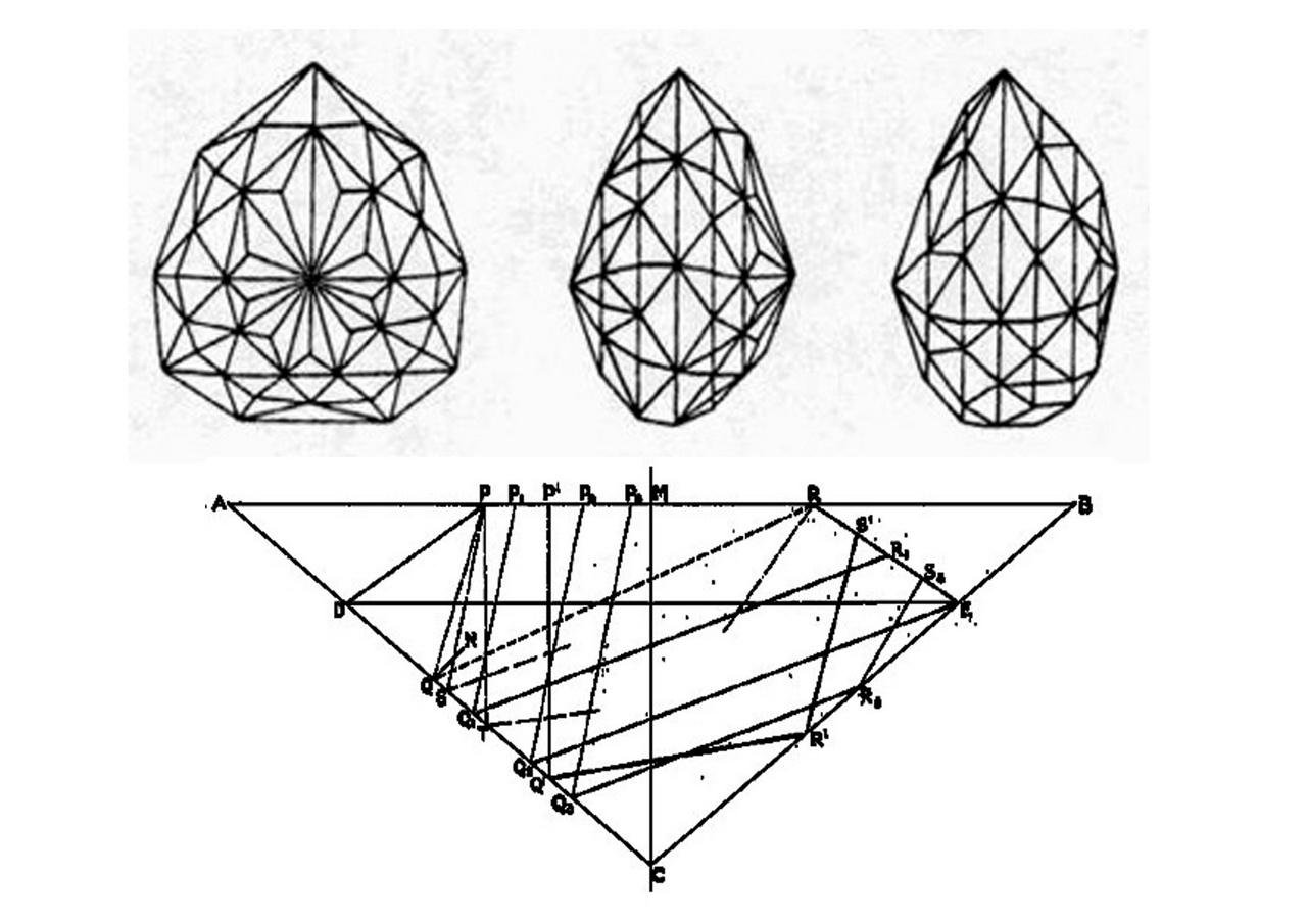 BU Diamond 17